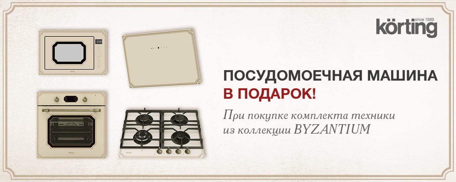 Баннер _Visantiya_Эвита_1470х589