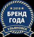 Бренд_Года_2018