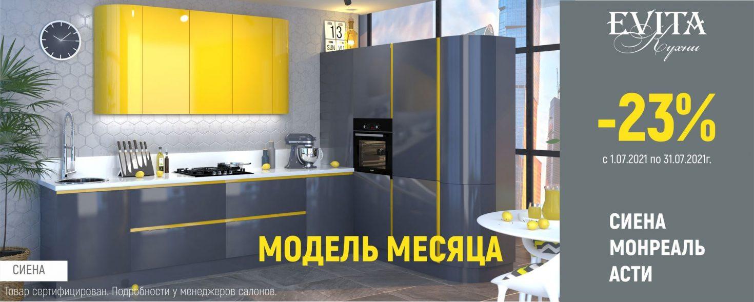 сайт_1